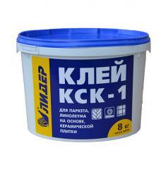 Клей общестроительный КСК-1