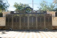 Gate shod in Ukraine