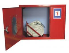 Equipment for public utilities