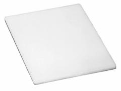 Доска разделочная пластиковая белого цвета...