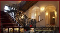 Гостинница Гранд Отель Львов центр