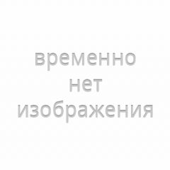 Направляющая бампера Chevrolet AVEO OE 95022240