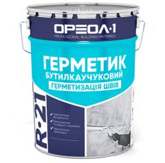 Герметик бутилкаучукові сірий / білий Рубероид