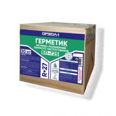 Герметик бітумно-полімерний «БП-Г25» кг Рубероид
