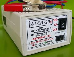 The AIDA-20s charger — pass PUSKOZARYaDNOE the