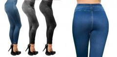 Корректирующие брюки Slim` N Lift Caresse...