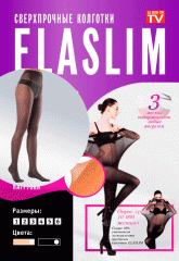 Support elastic tights, stockings and socks