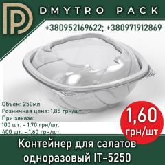 Контейнер для салатов IT-5250 блистерный