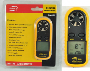 The anemometer digital manual GM816 for