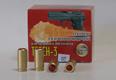 """Cartridges of """"Teren-3"""""""