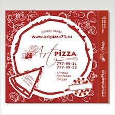 Packaging for pizza from the three-layered