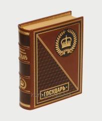 Books leather binding