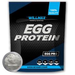 Яичный протеин Willmax Egg Protein (900 г) вилмакс