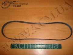 Ремінь генератора 5РК-1025