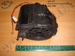 Вентилятор опалювача в зб. 042.3780