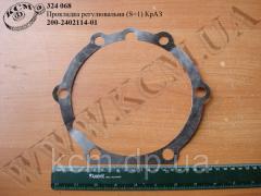 Прокладка регулювальна 200-2402114-01 (S=1) КрАЗ