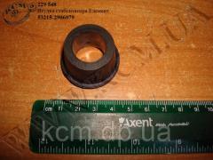 Втулка стабілізатора 53215-2906079 Елемент