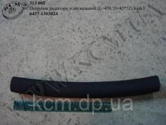 Патрубок радіатора зєднувальний 6437-1303024 (L=450, D=42*52) КрАЗ