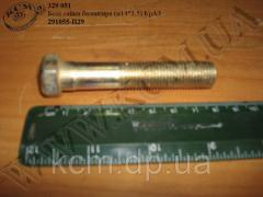 Болт гайки балансира 291055-П29 (М14*1,5*75) КрАЗ