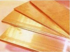 Plate copper.
