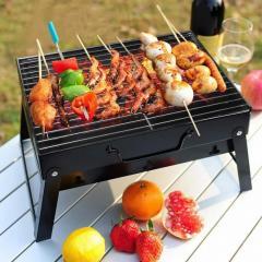 Складной барбекю гриль портативный гриль BBQ Grill