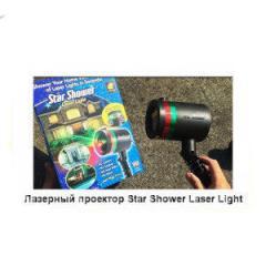 Уличный лазерный проектор Star shower lser...