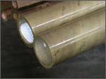 Pipe brass 18x1,5 L63
