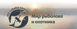 Снасти рыболовные.