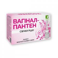 Вагинал-Пантен свечи жидкие 9мл. №10