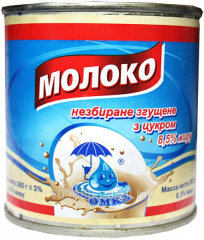 sweetened condensed milk, milk fat 8.5%