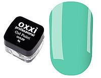 Гель-краска OXXI № 11,  5 г (мятный)