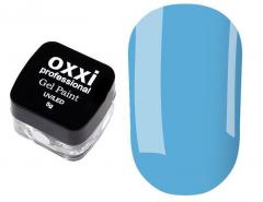 Гель-краска OXXI № 09, (голубая) 5 г