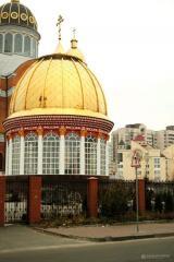 Las cúpulas para los templos ortodoxos del...