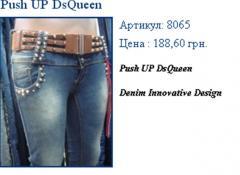 Купить джинсы, джинсы оптом, джинсы в Украине,