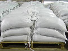 To buy dry fertilizer grades, fertilizer grade,