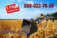 Фронтальный погрузчик на трактор - Марвэл 2200