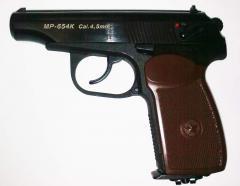 Пневматический пистолет Baikal MP-654К (пистолет