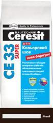 Цветной шов (белый) Ceresit  (Церезит) CE 33 super