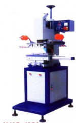 Equipment for hot stamping