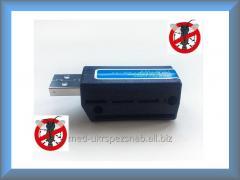 Отпугиватель комаров,  USB-фумигатор от...