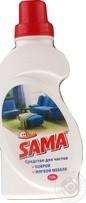 Средство SAMA для чистки ковров и мягкой мебели