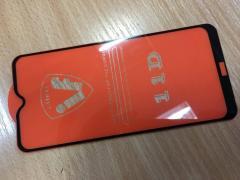 Захисне скло для мобільних телефонів