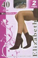 Elizabeth socks