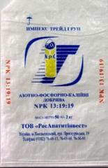 Упаковка под сыпучие грузы для удобрений
