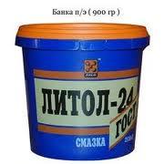 Дистиллятные нефтяные масла