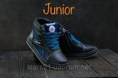 Детские кеды кожаные зимние синие-голубые CrosSAV