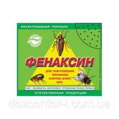 Фенаксин инсектицид ОРИГИНАЛ,  125 г