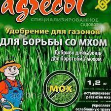 Удобрение для газонов - от мха Agrecol 1, 2...