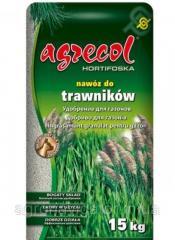 Удобрение для газона Хортифоска Agrecol 15 кг