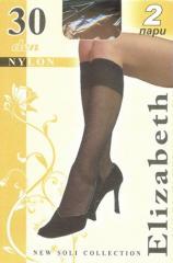 Golfs - Stockings to Elizabeth knee